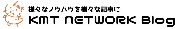 KMT NETWORK Blog